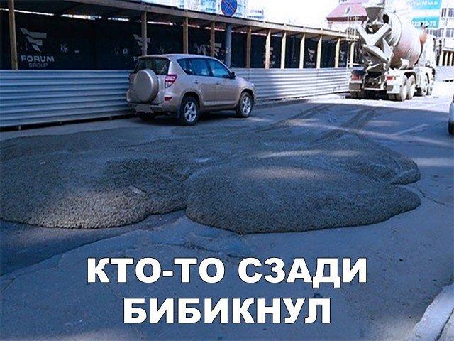 jumor_na_raznye_temy_30_foto_22.jpg