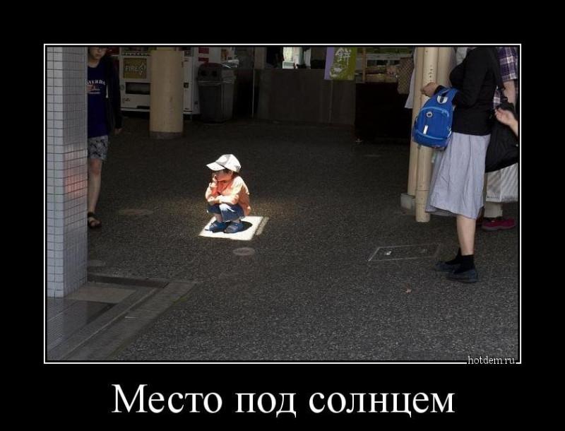 1547453033_demotivatory-9.jpg