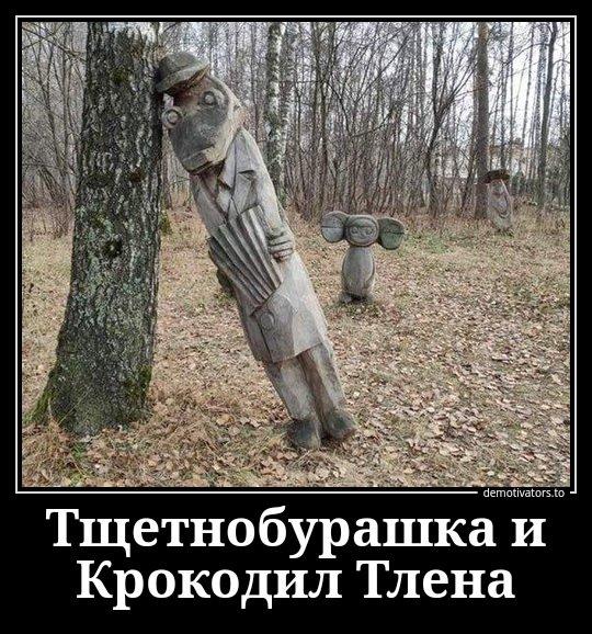 1547453046_demotivatory-11.jpg
