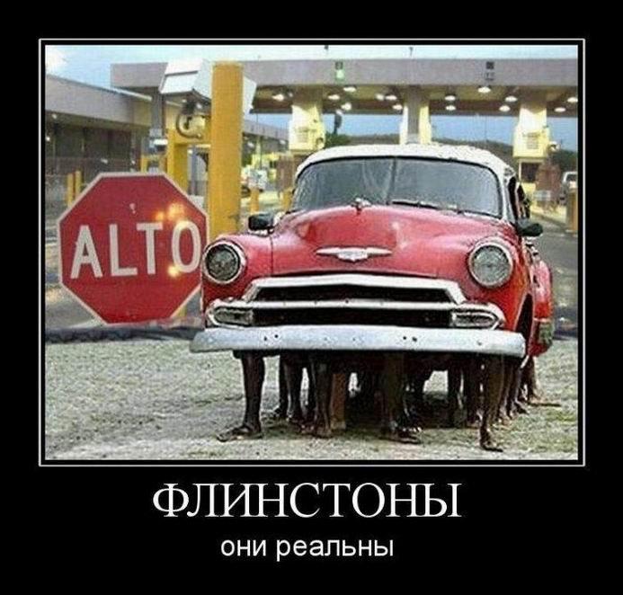 1547540057_demotivatory-3.jpg
