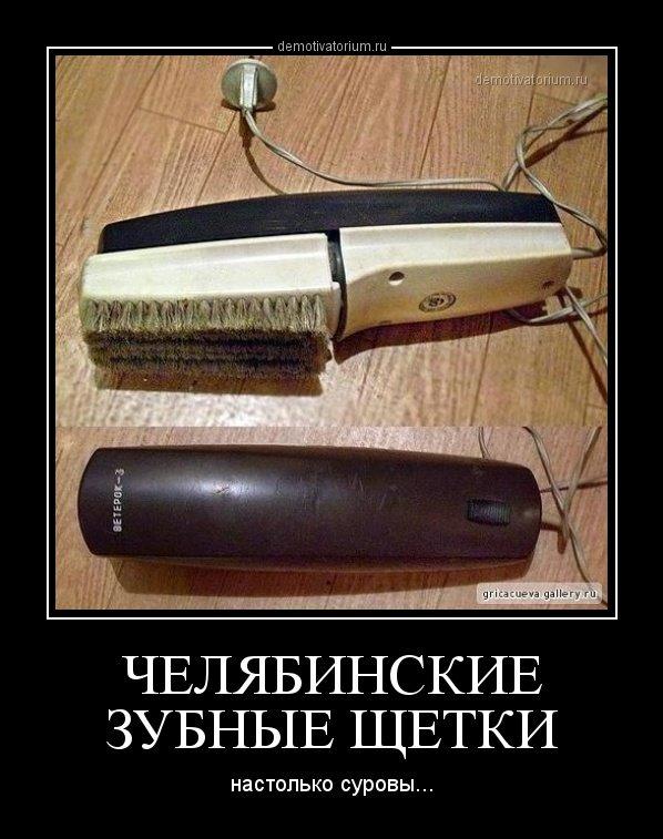 1548232240_demotivatory-12.jpg