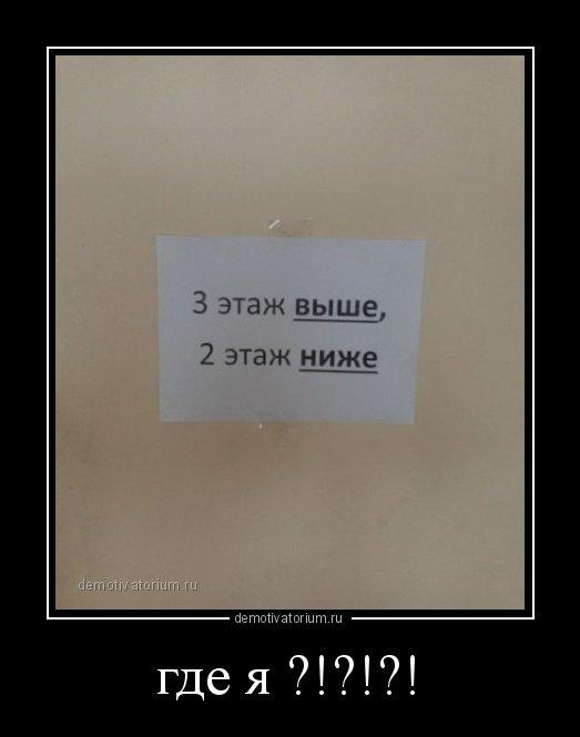1548316423_demotivatory-2.jpg
