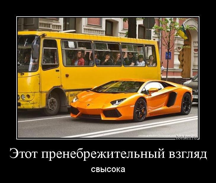 1548402996_demotivatory-1.jpg