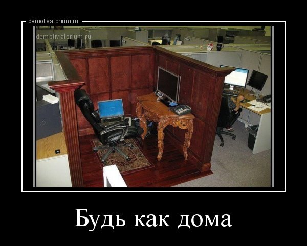 1548403021_demotivatory-9.jpg