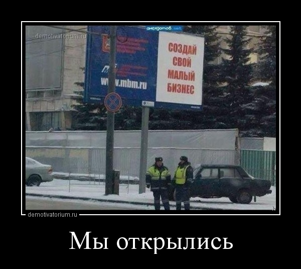 mi_otkrilis_169789.jpg
