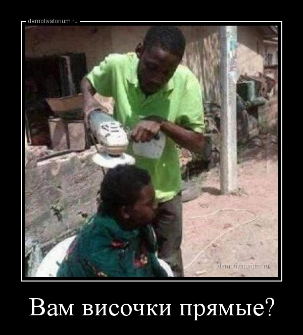 vam_visochki_prjamie_169670.jpg