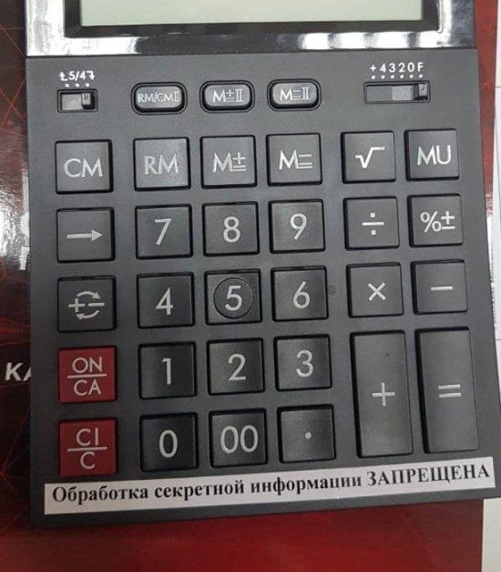 fotopodborka_subboty_37_foto_4.jpg