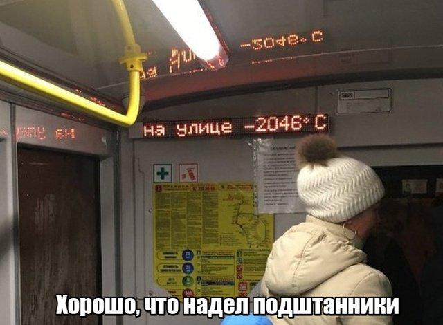 fotopodborka_sredy_41_foto_1.jpg