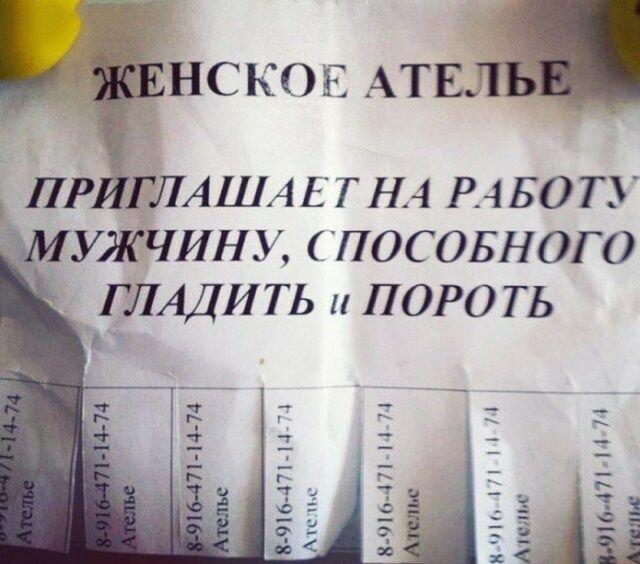 jumor_na_raznye_temy_25_foto_23.jpg