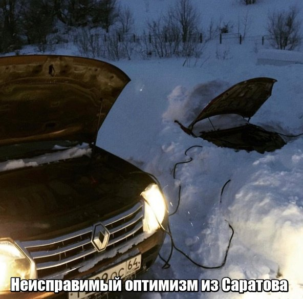 fotopodborka_ponedelnika_45_foto_7.jpg