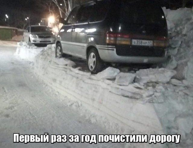 fotopodborka_ponedelnika_45_foto_1.jpg
