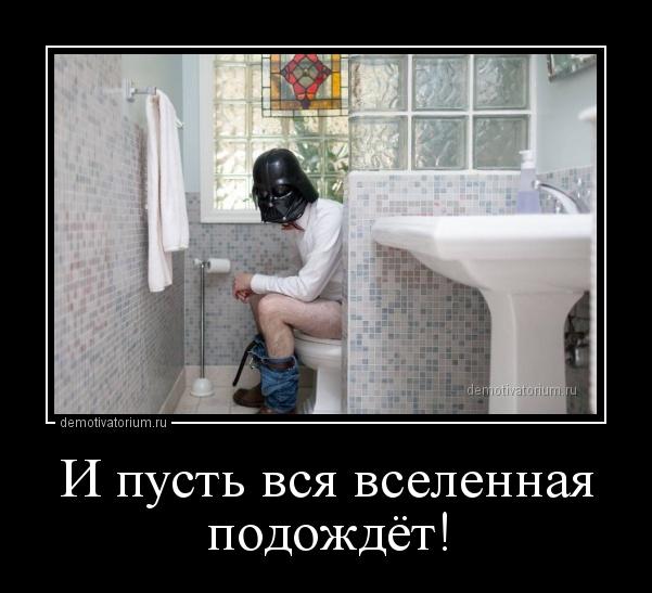 i_pust_vsja_vselennaja_podojdet_170124.jpg