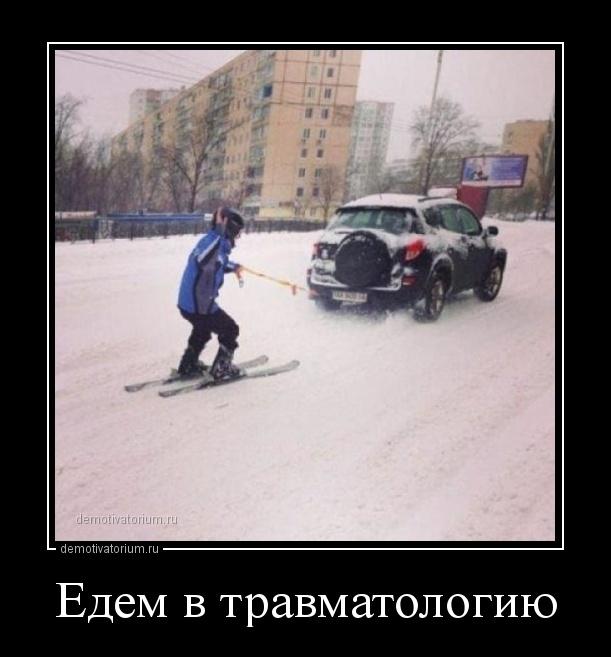 edem_v_travmatologiu_170427.jpg