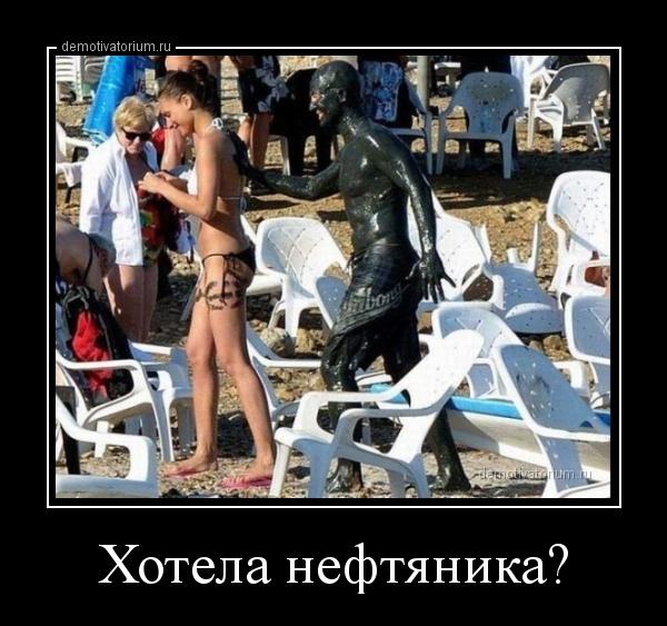 hotela_neftjanika_170393.jpg
