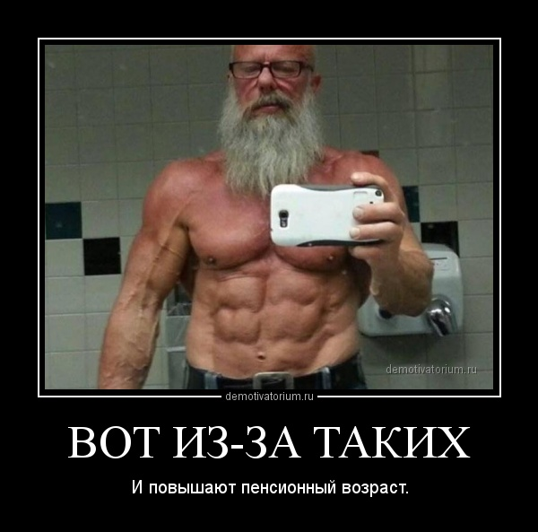 vot_izza_takih_170351.jpg