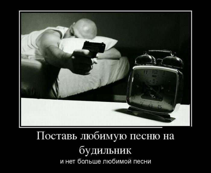 1549525187_demotivatory-12.jpg