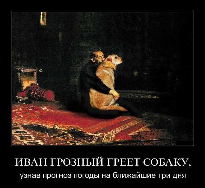 1549525178_demotivatory-16.jpg