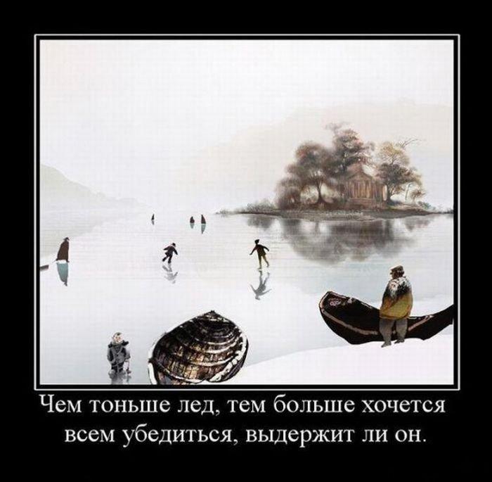 1549437658_demotivatory-11.jpg