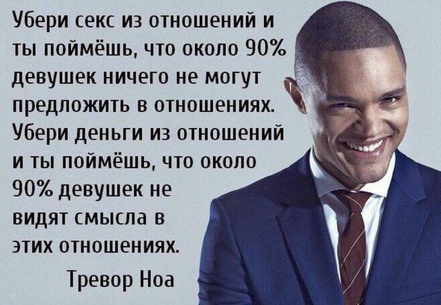fotopodborka_vtornika_30_foto_15.jpg