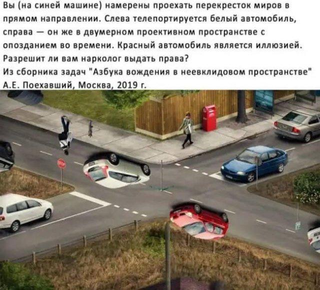 fotopodborka_ponedelnika_44_foto_9.jpg