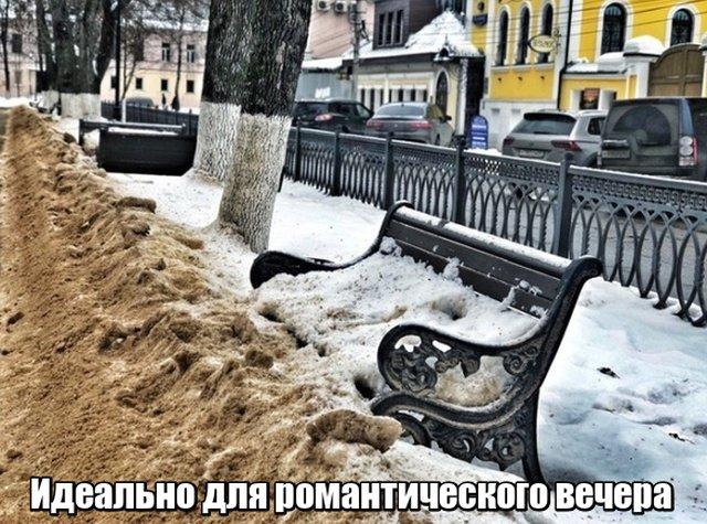fotopodborka_pjatnicy_42_foto_15.jpg