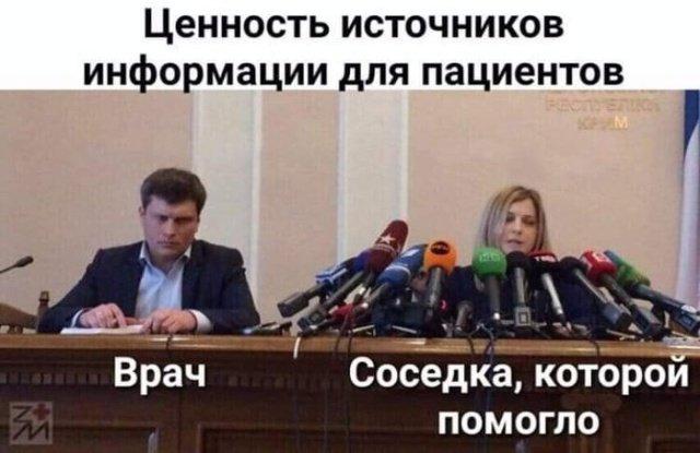 fotopodborka_pjatnicy_42_foto_18.jpg