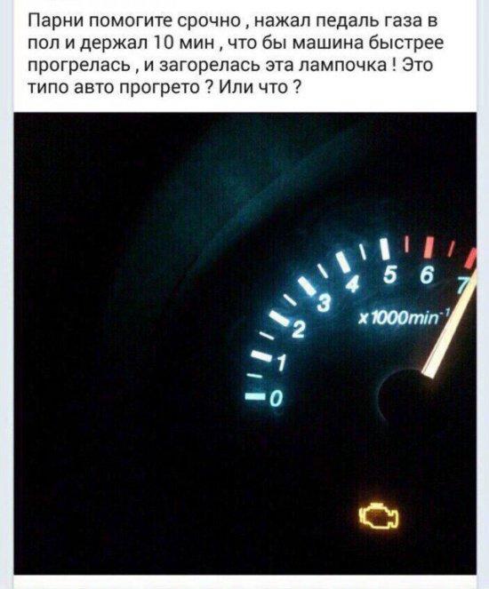 fotopodborka_vtornika_45_foto_13.jpg