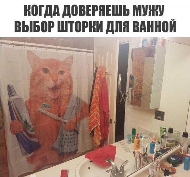 jumor_na_raznye_temy_27_foto_9.jpg