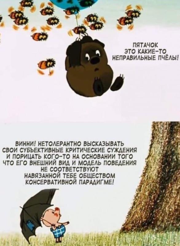 jumor_iz_socialnykh_setejj_20_foto_17.jpg