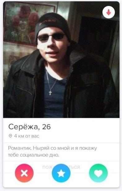 jumor_iz_socialnykh_setejj_20_foto_19.jpg