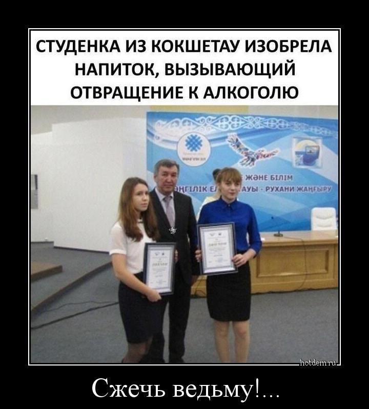 1549870409_demotivatory-8.jpg