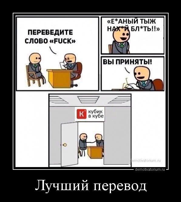 luchshij_perevod_170520.jpg
