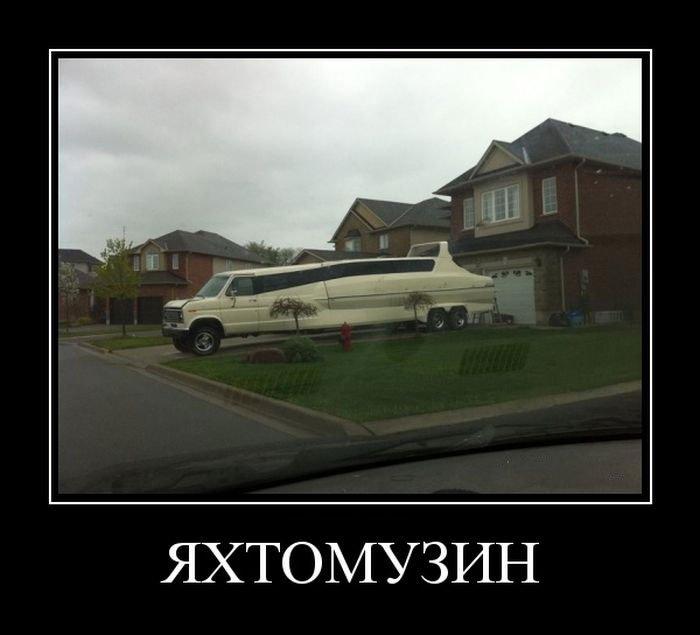 1550043978_demotivatory-1.jpg