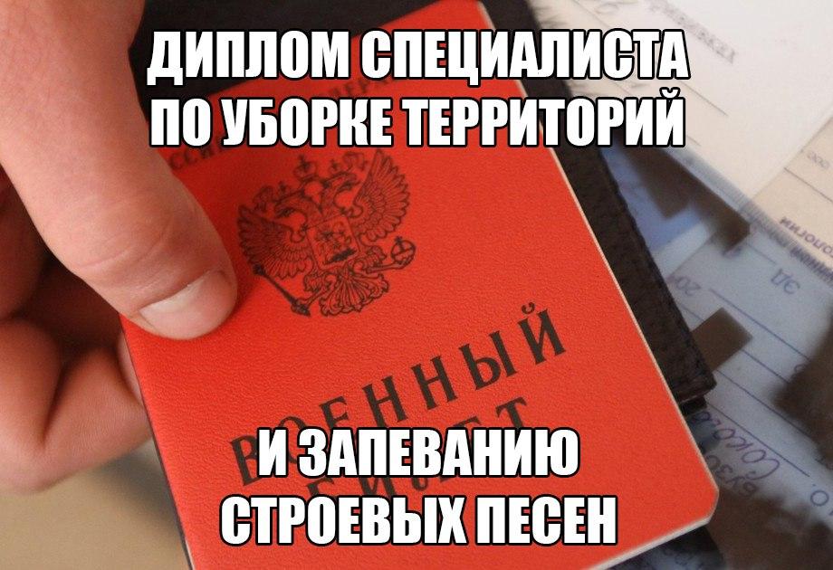 1524982636_kartinki-14.jpg