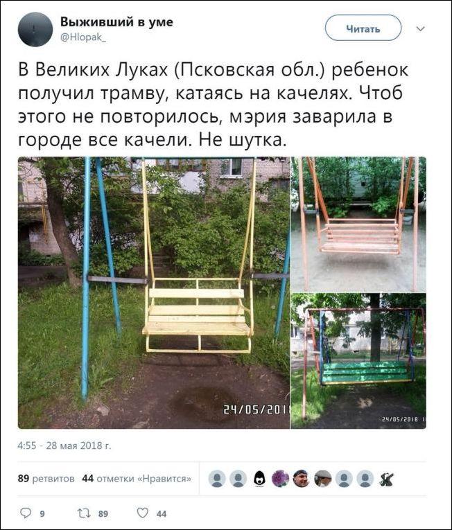 1528488811_fotopodborka-53.jpg