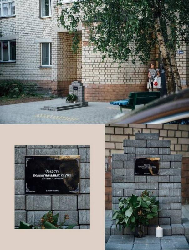 fotografii_s_rossijjskikh_prostorov_30_foto_2.jpg