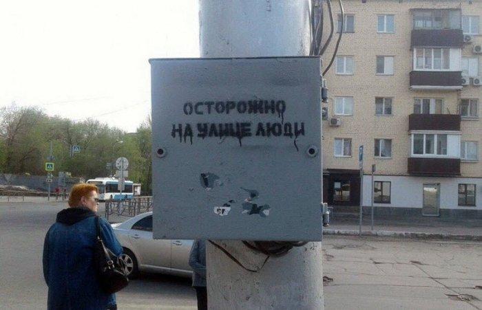 fotografii_s_rossijjskikh_prostorov_30_foto_9.jpg