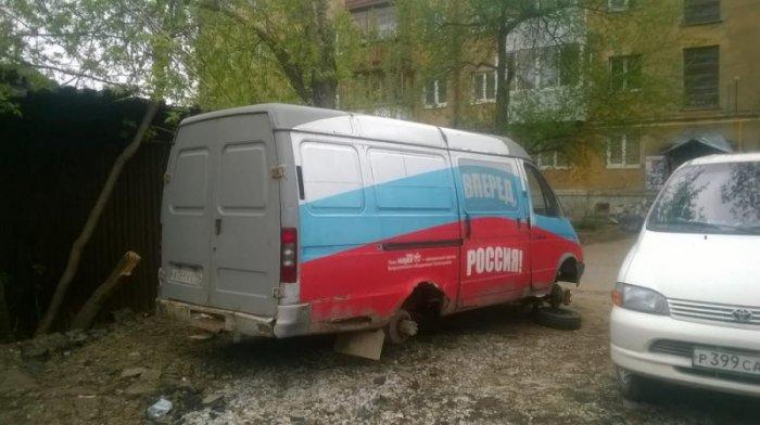 fotografii_s_rossijjskikh_prostorov_30_foto_15.jpg
