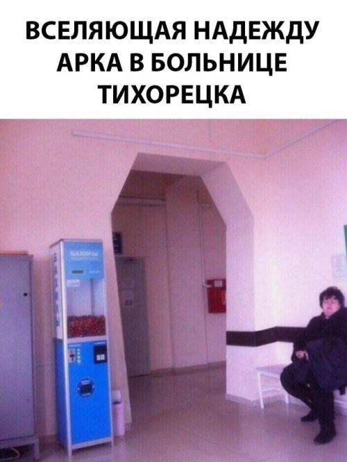 1528756877_prikol-12.jpg