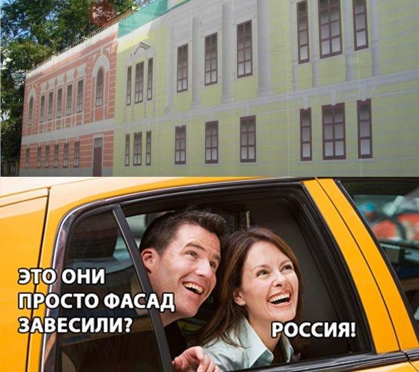 fotopodborka_chetverga_65_foto_2.jpg