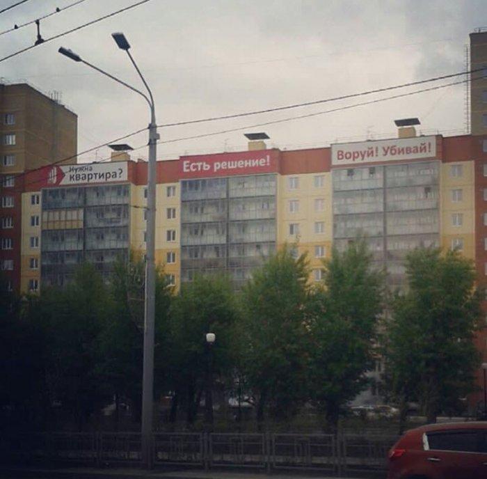 fotografii_s_rossijjskikh_prostorov_33_foto_1.jpg