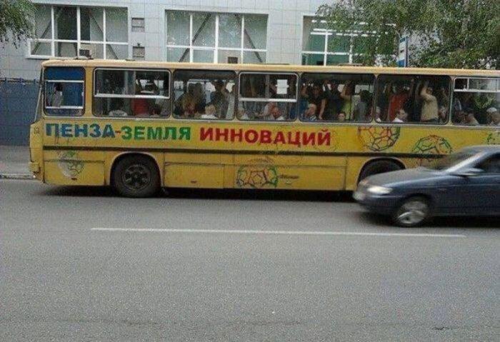 fotografii_s_rossijjskikh_prostorov_33_foto_25.jpg