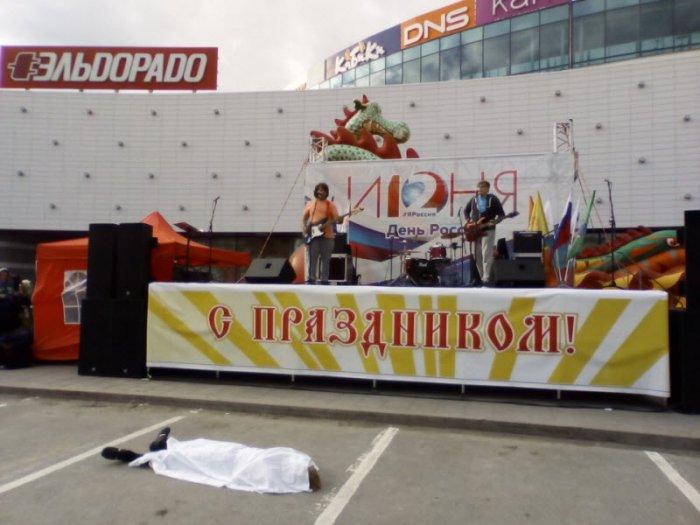 fotografii_s_rossijjskikh_prostorov_33_foto_27.jpg
