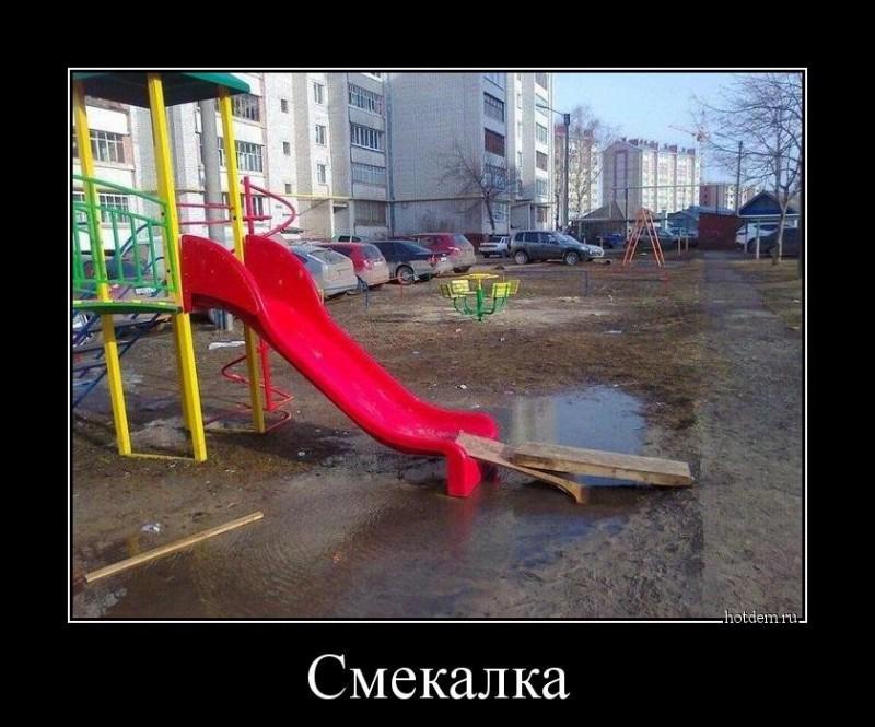 1550649103_demotivatory-1.jpg