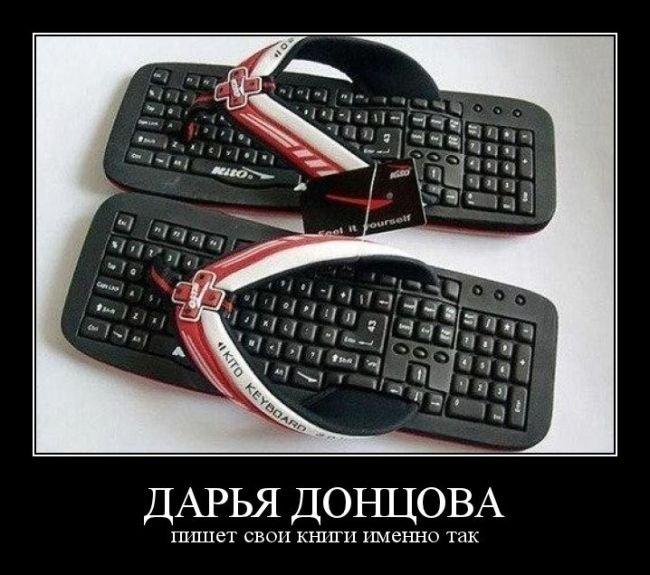 1550649078_demotivatory-8.jpg