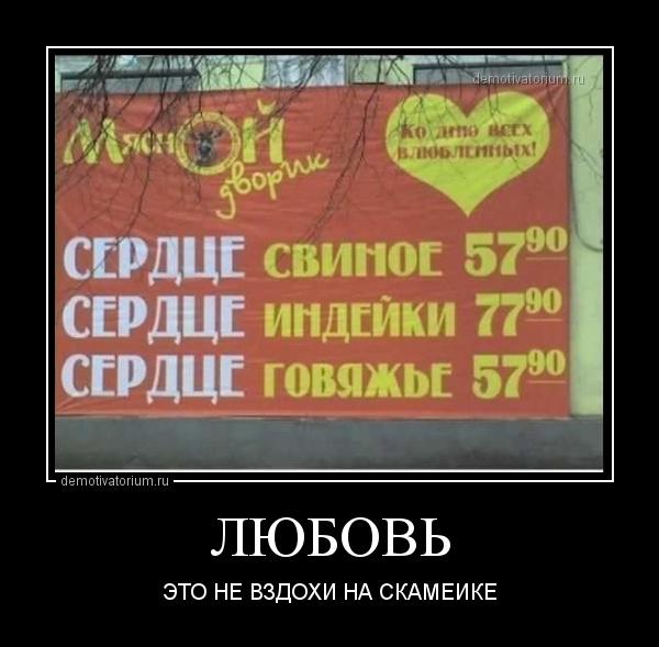 lubov__170933.jpg