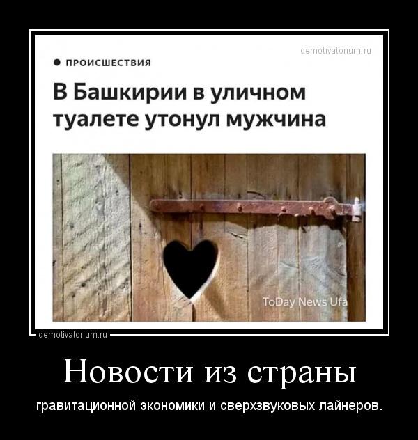 novosti_iz_strani_170686.jpg