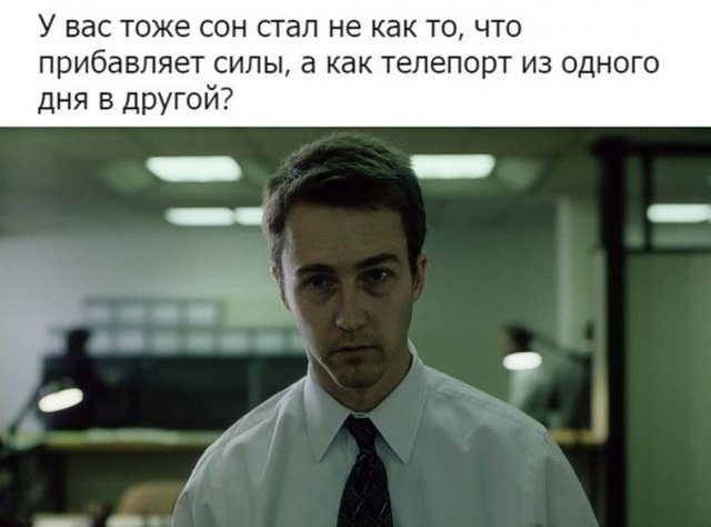 jumor_na_raznye_temy_24_foto_2.jpg