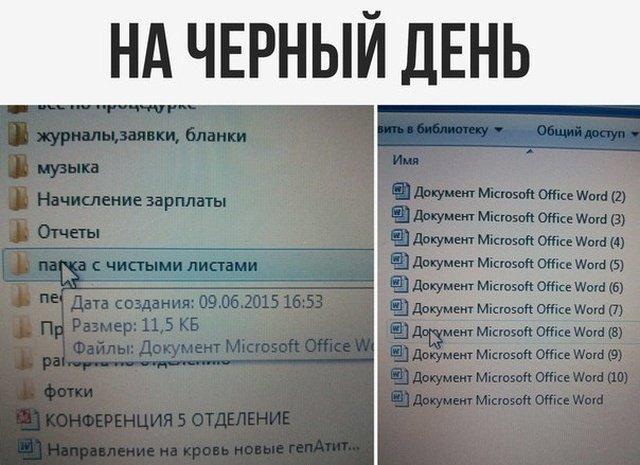 fotopodborka_subboty_41_foto_9.jpg