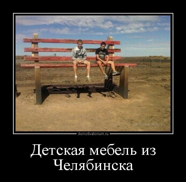 detskaja_mebel_iz_cheljabinska_171027.jpg